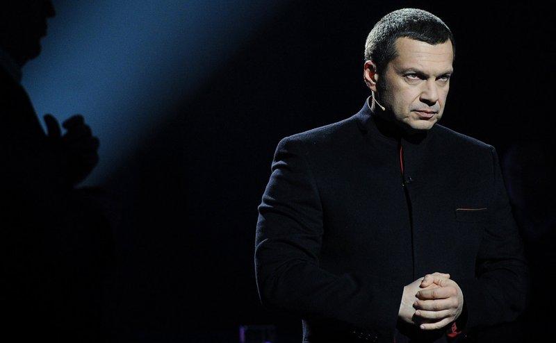 Соловьев назвал соотечественников, которые верят в теорию заговора, идиотами