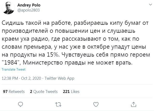 Печаль, да и только: россияне возмущены ростом цен