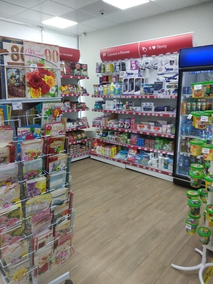 «Почта России» теперь больше походит на супермаркет