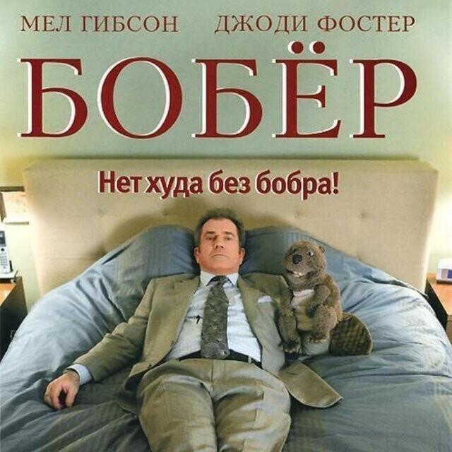 Скучать не приходится: веселые опечатки, сделанные в России