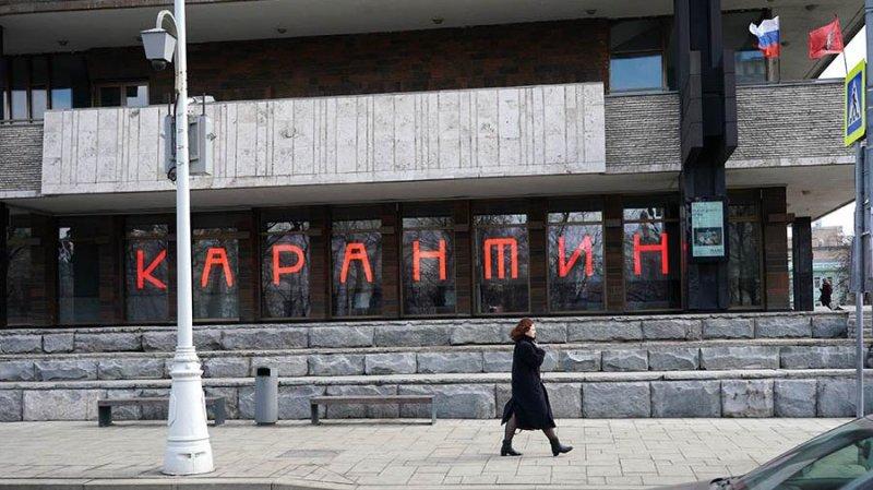 Минздрав назвал сроки завершения пандемии коронавируса в России