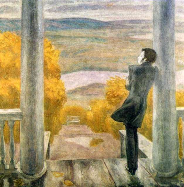 "Виктор Попков ""Осенние дожди. Пушкин"""