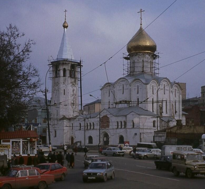 Бутырский вал, 1990 год