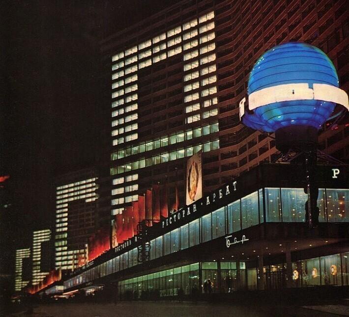 Новый Арбат, 1980-е