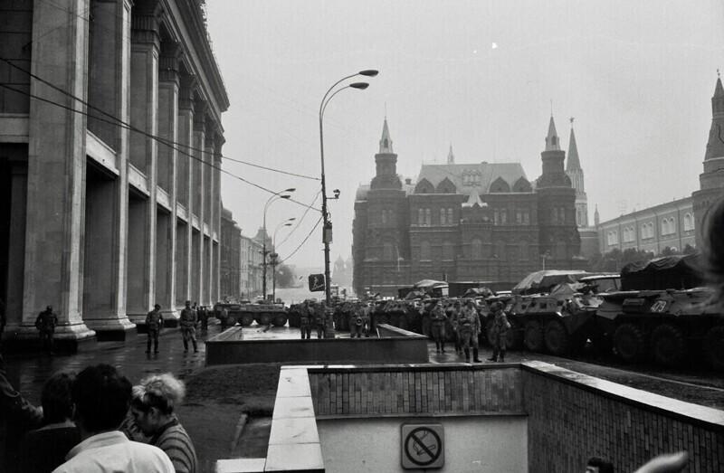 Вид на Манежную площадь, 1991 год