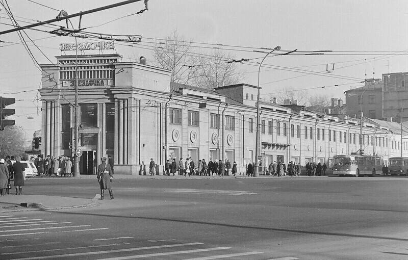 """Магазин """"Звездочка"""", 1980-е"""