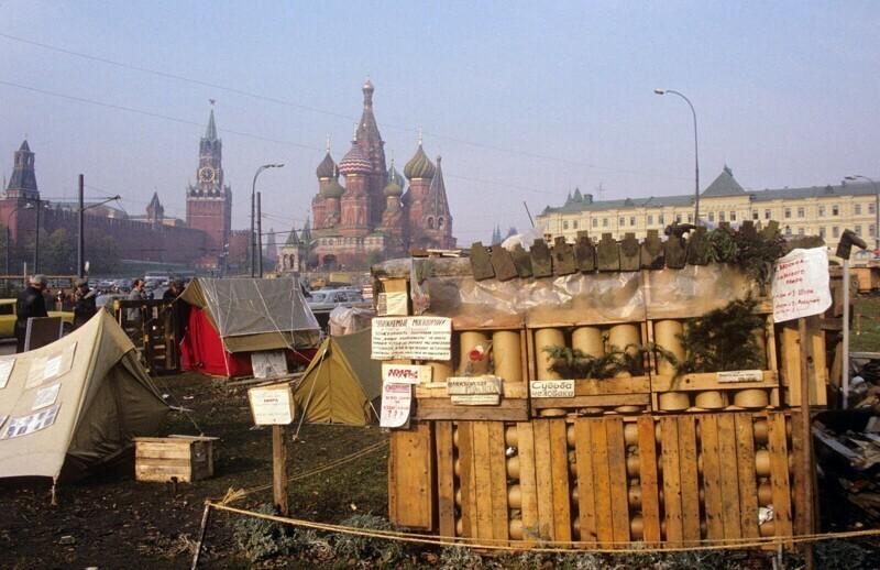 Палаточный лагерь за Красной площадью, 90-е