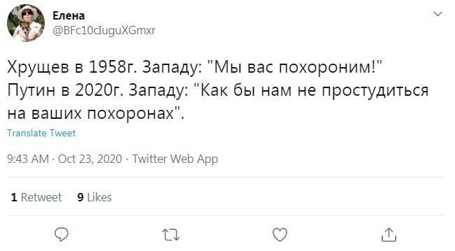 """""""Не простудиться бы на ваших похоронах"""": новая фраза Путина взбудоражила соцсети"""