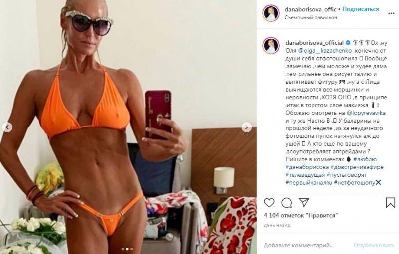 «Пупок натянулся аж до ушей»: Дана Борисова снова высмеяла Волочкову