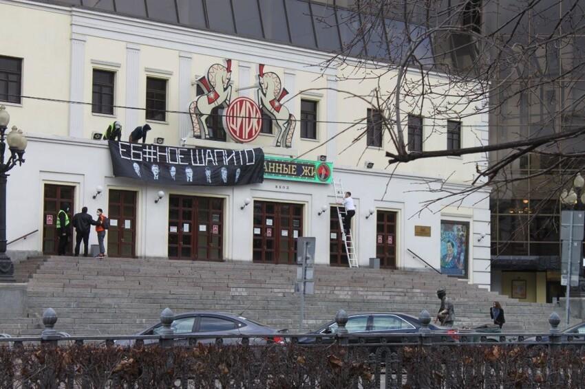 Активисты, вывесившие на здании цирка портреты Путина и Медведева, отделались легким испугом