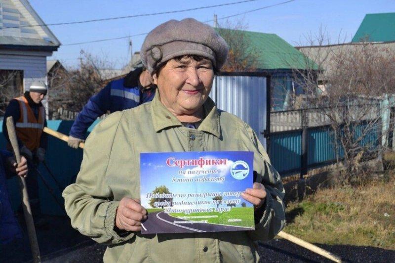 Российская пенсионерка выиграла в лотерею 5 тонн асфальта