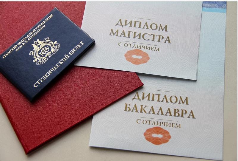 """В России посчитали """"бредом"""" выдавать дипломы без срока годности"""