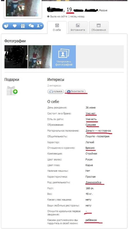 """«Нужен папа»: девушки с """"прицепом"""" в поисках счастья"""