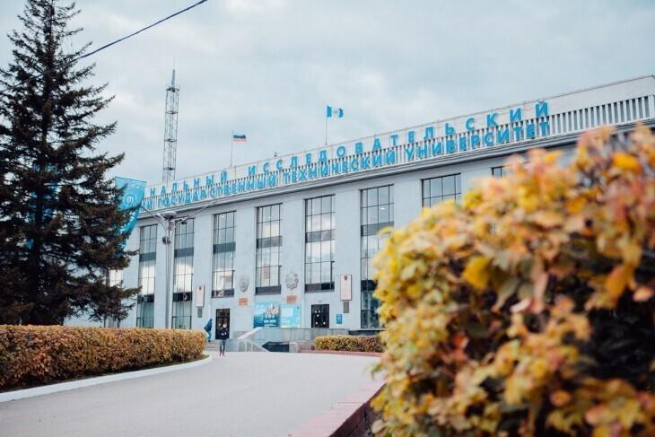 Человек с голосом Путина разыграл ректора Иркутского университета
