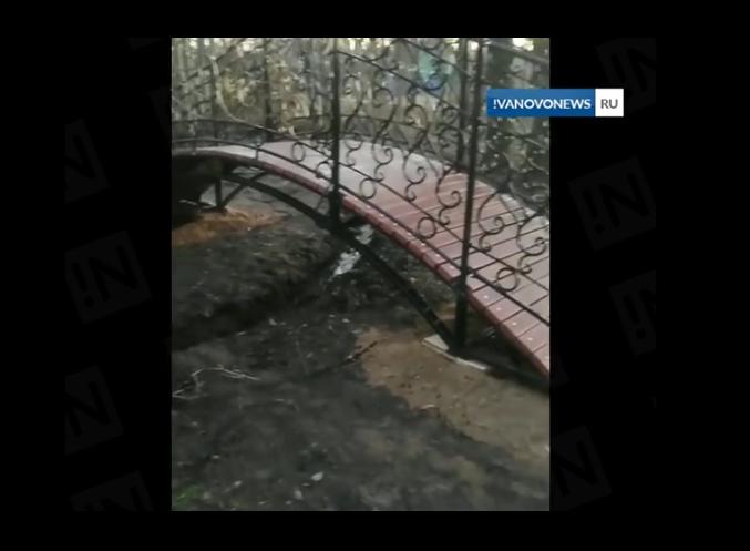 Жители Иваново высмеяли пешеходный мост через ручеек