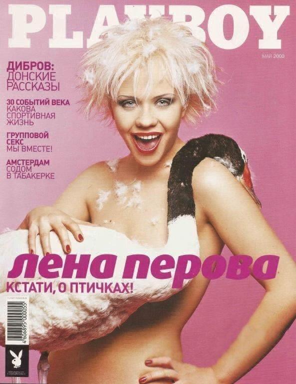 """Россиянки, попавшие на обложку """"Playboy"""""""