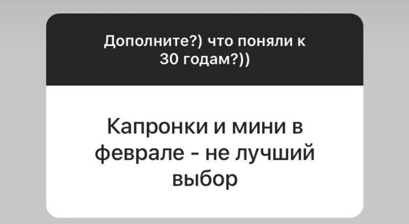 Забавные выводы 30-летних россиян