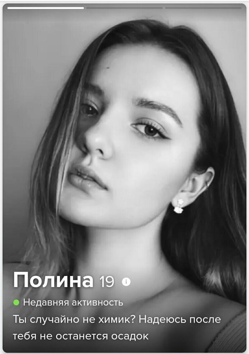 Не обремененные скромностью: предложения россиянок, от которых смущены мужчины