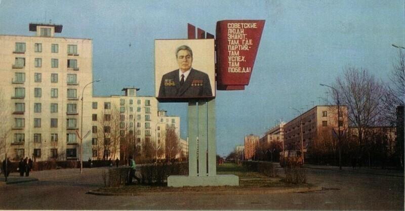 Фото СССР: Ленинград в 1981 году