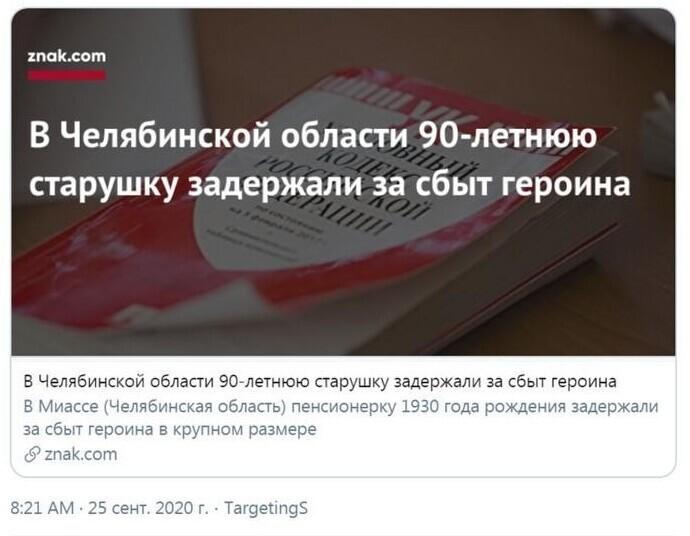 Приколы про суровый и очень колоритный Челябинск