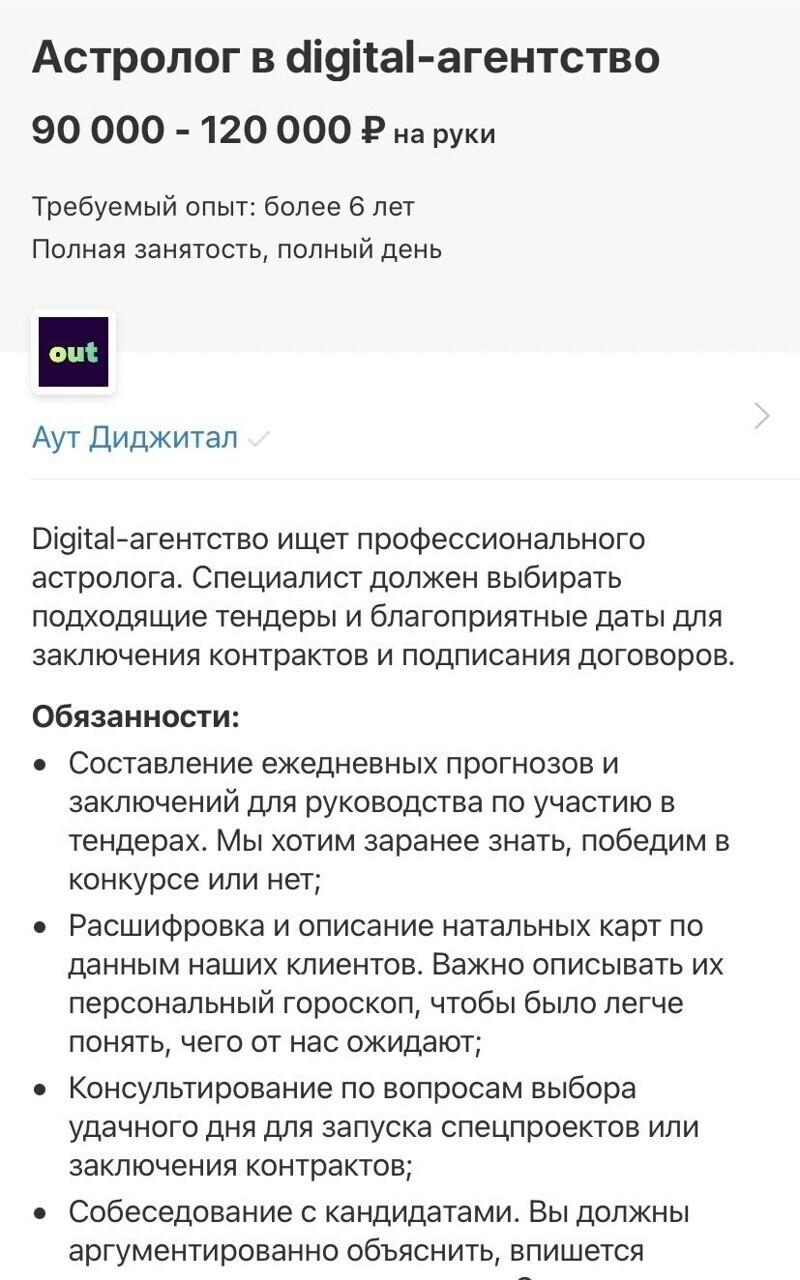 Убойные способы заработка от смекалистых россиян