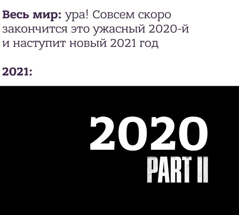«Звучит как трейлер 2021 года»: реакция соцсетей на новый штамм COVID-19