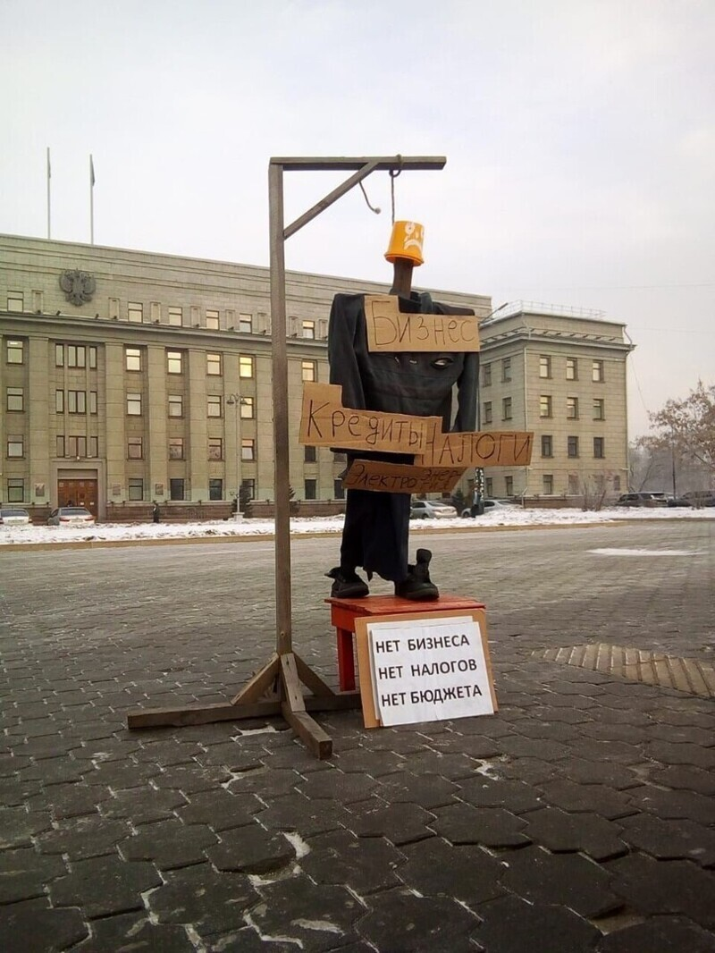 Предприниматели из Иркутска «повесили» российский бизнес