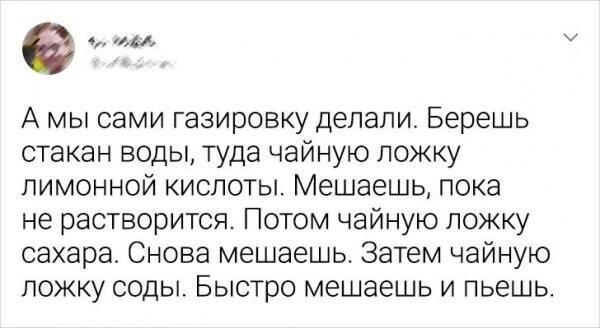 Не важно какое  детство советское или нет, но мы скучаем по этому беззаботному времени..
