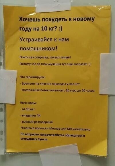 Как россияне коротают рабочие дни в ожидании праздников?