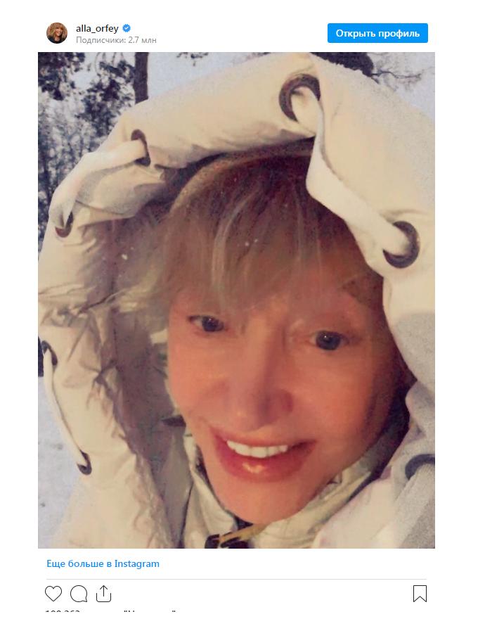 Алла Пугачева поздравила поклонников снимком без макияжа