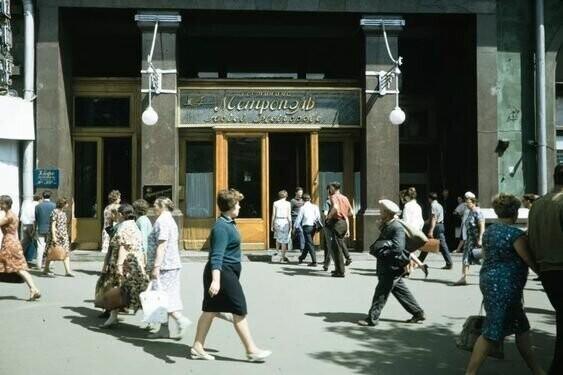 Прогулка по Москве в далёком 59-м году