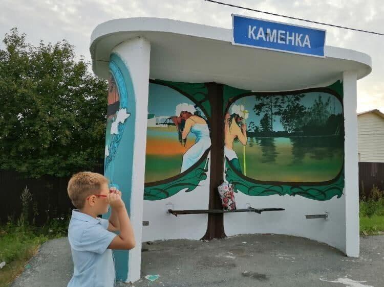 Очень душевная обстановка в российской деревне