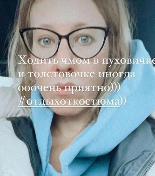 Стиль одежды миллионов россиян кажется Ксении Собчак чмошным