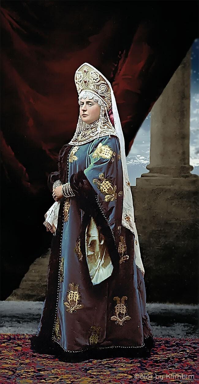 Надежда Сергеевна Тимашева