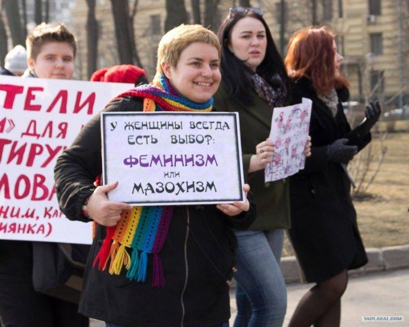 Оксана Акиньшина назвала феминизм проблемой некрасивых женщин