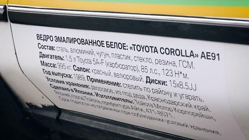 Невероятные результаты тюнинга от российских умельцев