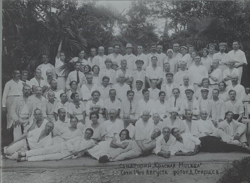 Санаторий «Красная Москва», Д. Старцев, 1920-е