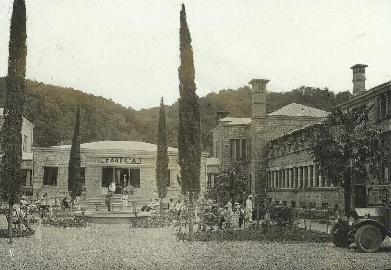 Мацеста, 1930-е