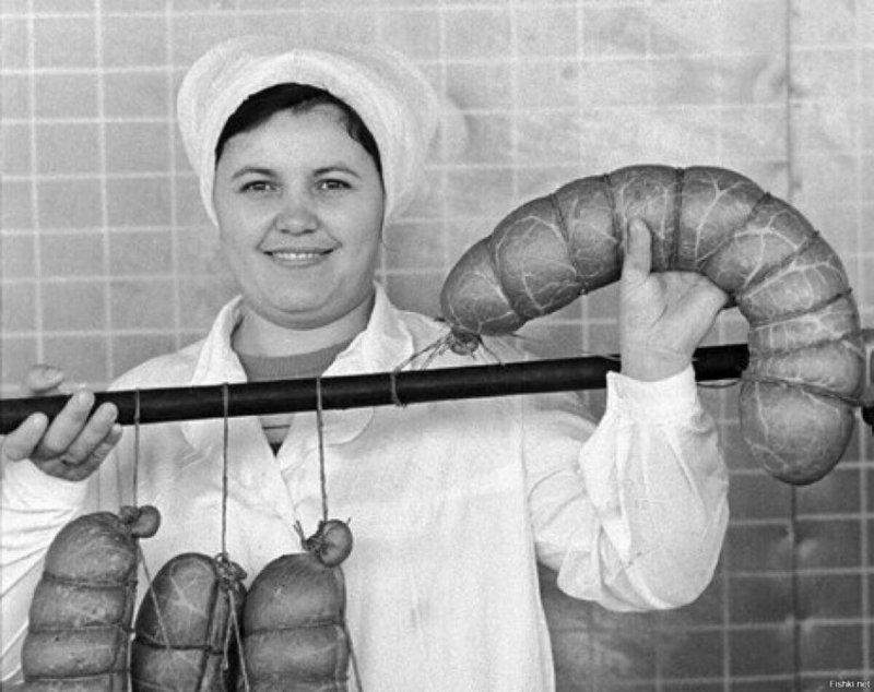 """Колбаса """"Докторская"""""""