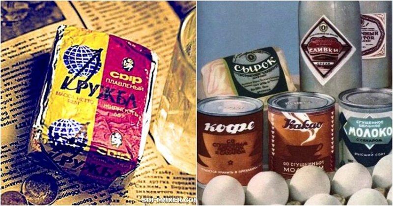 Продукты глядя на которые ты вспоминаешь вкус детства
