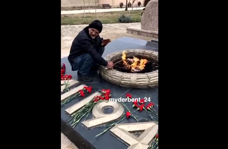 Очередной россиянин пожарил шашлычок у Вечного огня