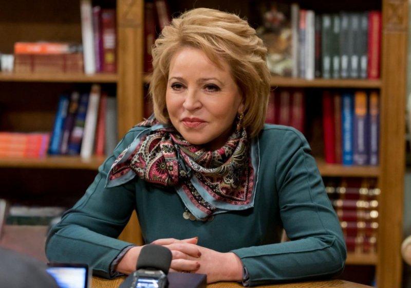 Валентина Матвиенко озвучила размер своей пенсии