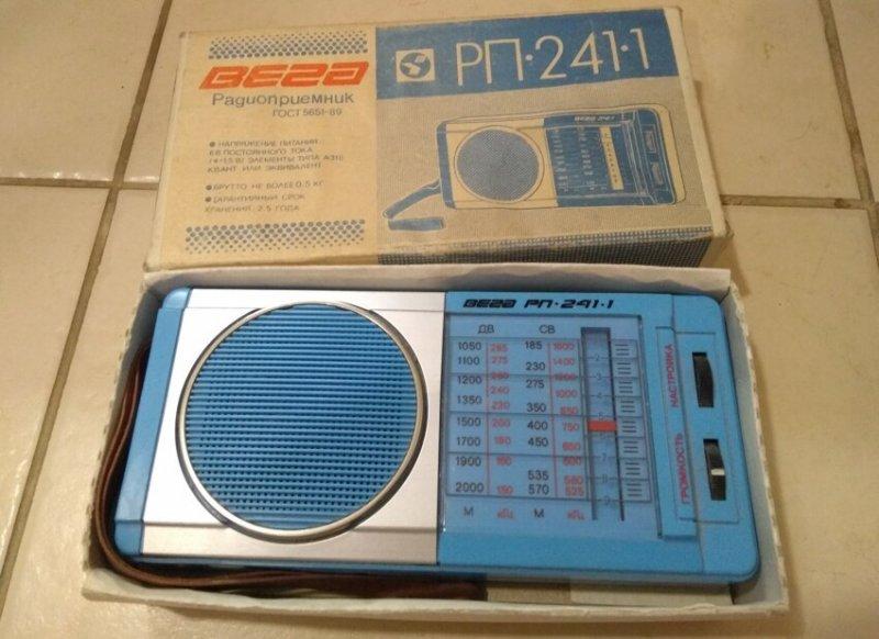 """Радиоприемник """"Вега РП-241-1"""""""