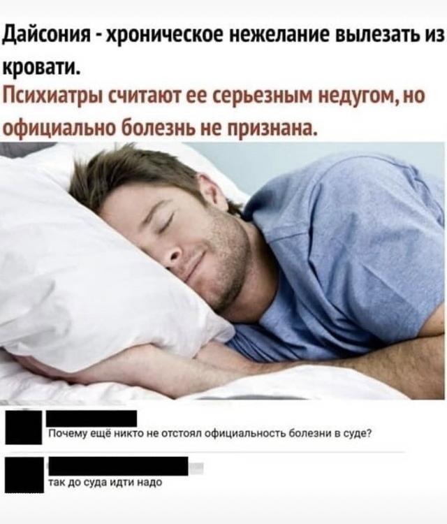 Халявщикам и лентяям посвящается
