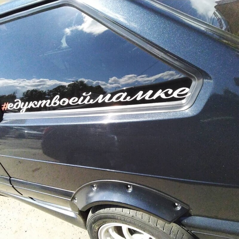 Убойные надписи, красующиеся на капотах автомобилей