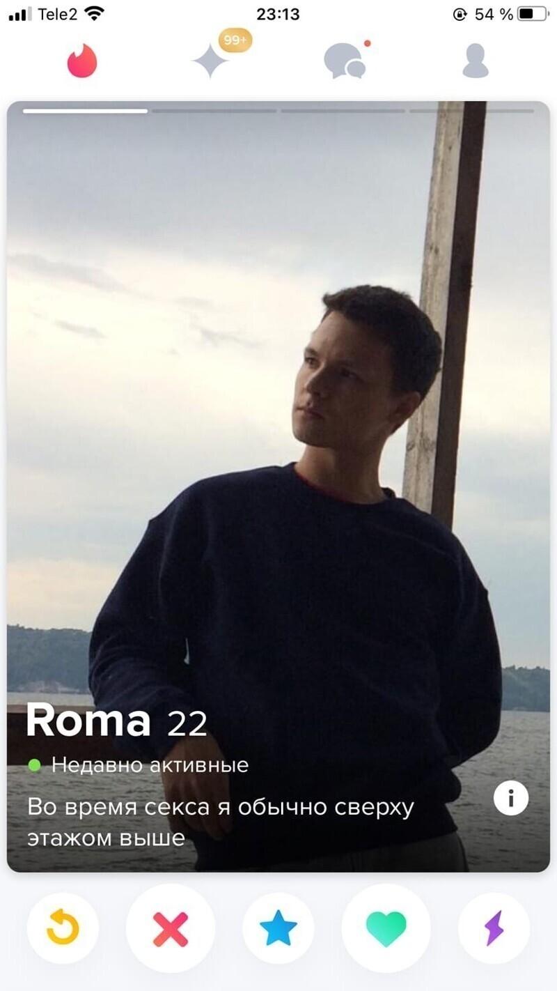 Современные романтики с сайтов знакомств