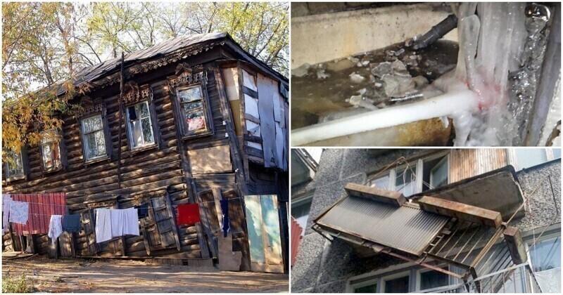 Дыры в полу и другие чудовищные условия: ветхие и аварийные дома России, в которых живут люди