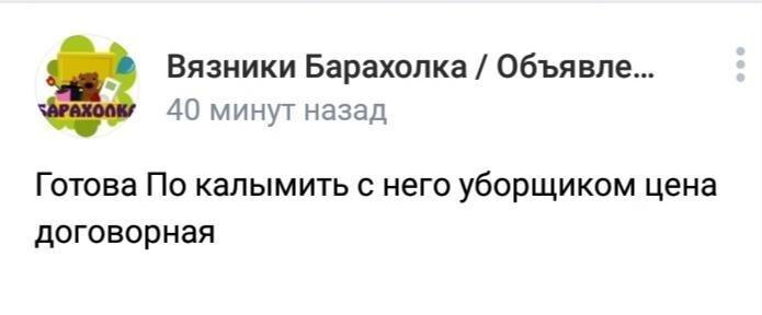 «Прах в пороховнице» и другие спорные высказывания россиян