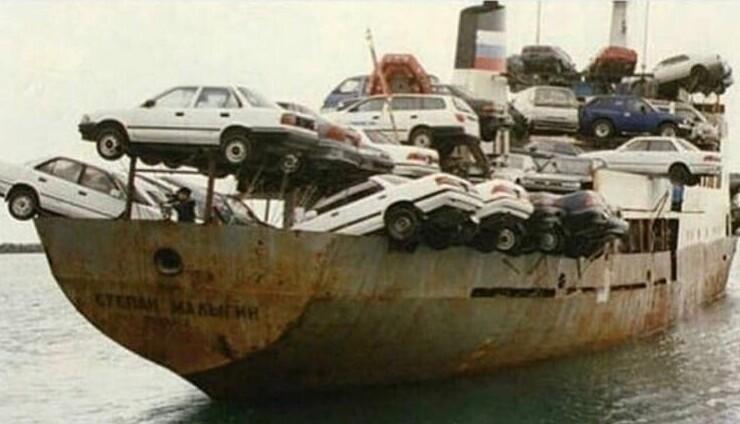 """Японские машины """"плывут"""" в Россию, 1990-е"""