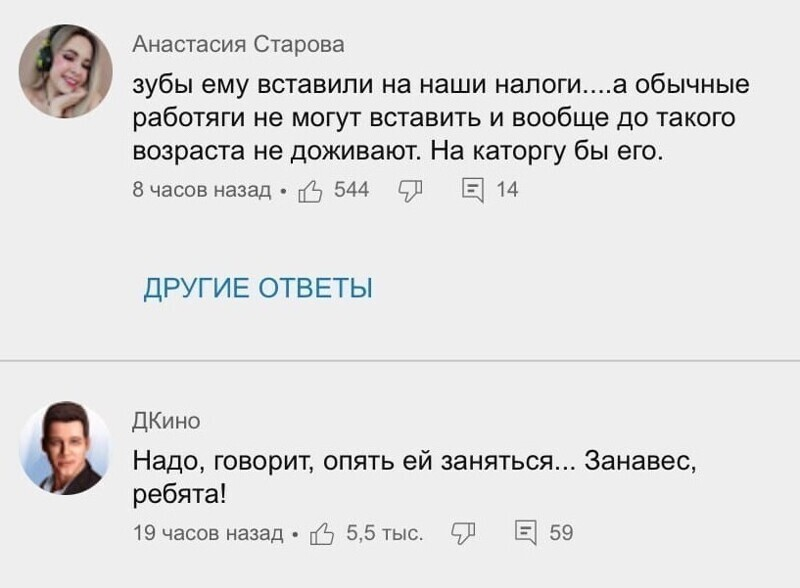 Реакция соцсетей на интервью Собчак со скопинским маньяком